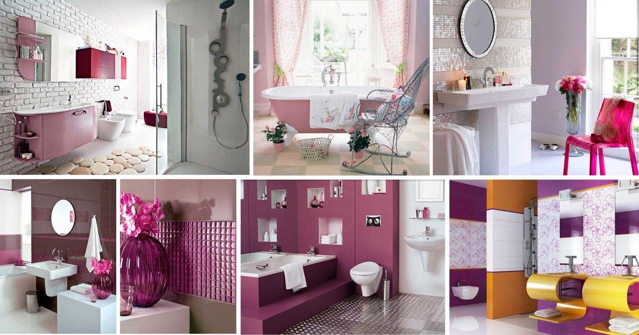 Аксессуары для фиолетовой ванной