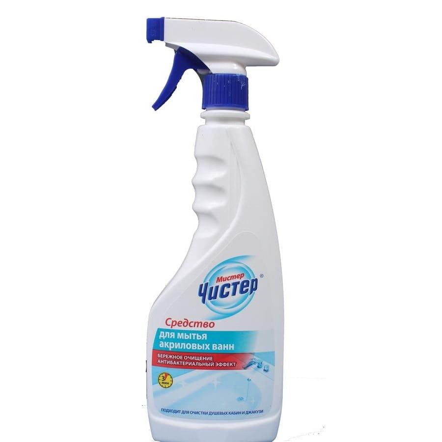 средство для чистки ванны