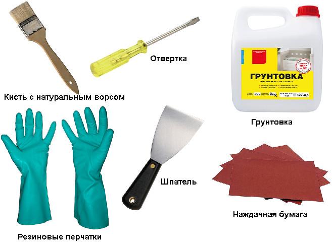 ремонт электрических полотенцесушителей
