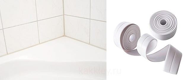 лента бордюрная для ванны