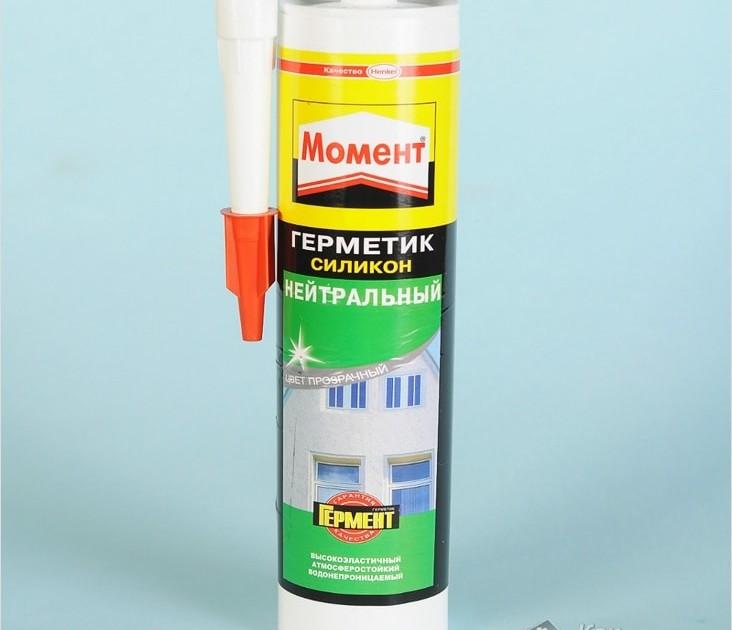 c3a999cedb0e Санитарный силиконовый герметик для ванной инструкция при пользовании