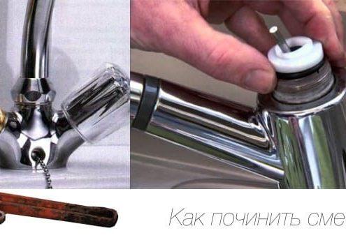 Как отремонтировать кран