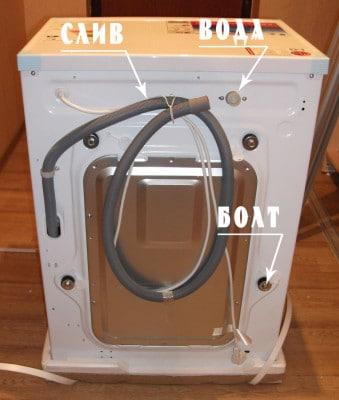 Устройство стиральной машины: вид сзади